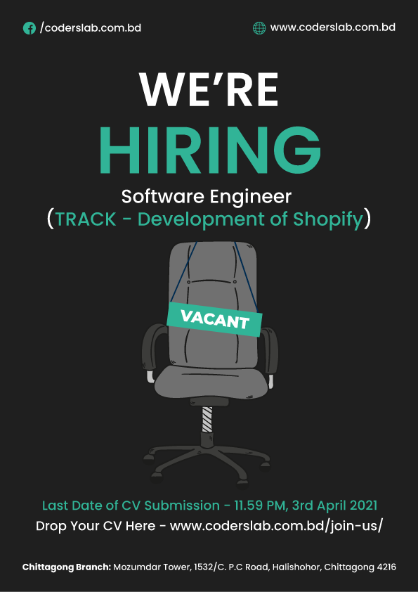 Apply for Software Engineer